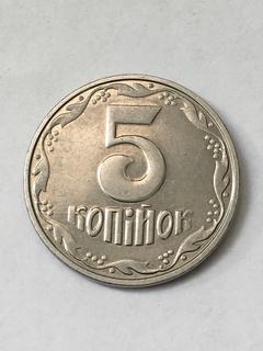 5 копеек 2007 1ВБм лот №2