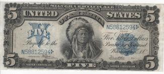 """Серебряный сертификат  5 долларов США, 1899 г. """"Индеец"""""""