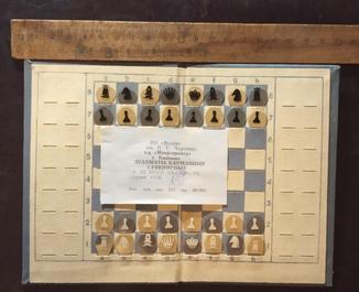Шахматы карманные сувенирные