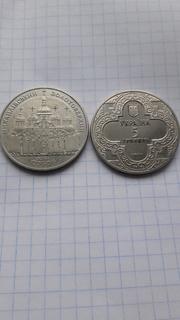 5 гривень 1998 г 2 шт