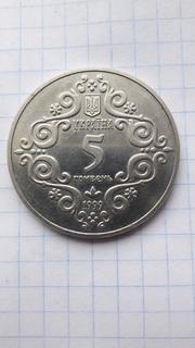 5 гривен 1999 г. 500 лет магдебурзьке право Киева