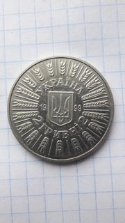 2 гривны 1999 г. 55 лет освобождения Украины