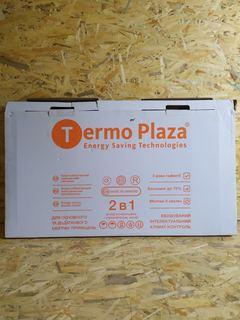 Энергосберегающий электрический обогреватель, со встроенным климат контролем  ТЕРМО ПЛАЗА