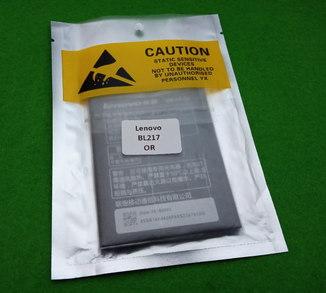 Аккумулятор батарея Lenovo BL217, S930, S939 (3000 mAh) High Copy