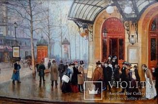 Театр Водевиль, Париж. Жан Беро. Копия,написана 2013 году