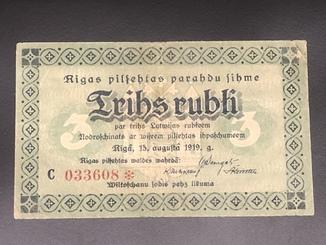 Рига 3 рубля 1919 г.