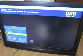 Телевізор Sony KDL - 40U2530 Розмір 98х65см