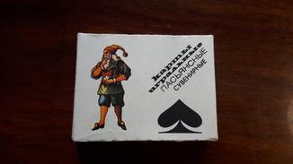 Карты игральные пасьянсные сувенирные