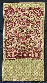 500 руб. Закавказье 1923 год