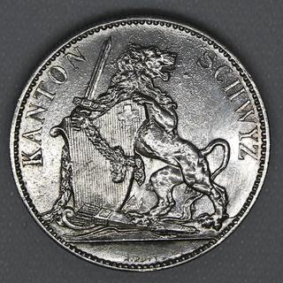5 франков 1867 гг. Серебро. 25,07 г.