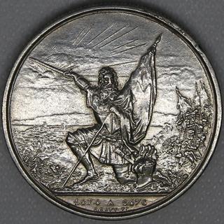 5 франков  1874 гг. Серебро. 25,00 г.