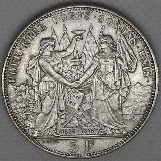 5 франков  1876 гг. Серебро. 25,00 г
