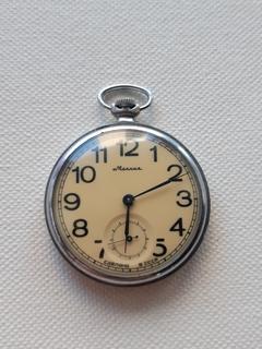 Карманные Часы Молния Тонкие