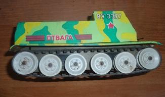 Игрушка -  самоходка или бтр. СССР