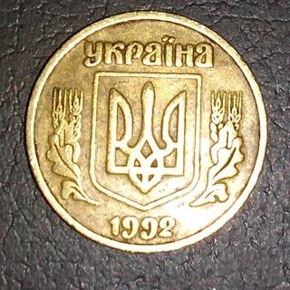 10 копійок 1992 грубий тризуб