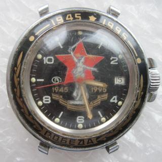 Часы Восток водонепроницаемые 50 лет Победы в ВОВ 1945 - 1995