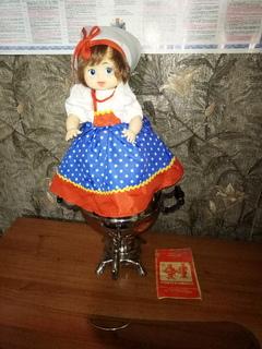 Самовар 1980г Горизонт с куклой состояние отличное