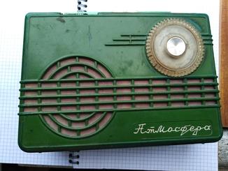 Радиоприемник Атмосфера (Воронежский радиозавод)