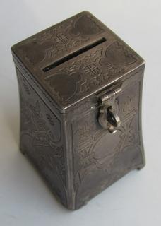 Копилка, серебро 84 пробы