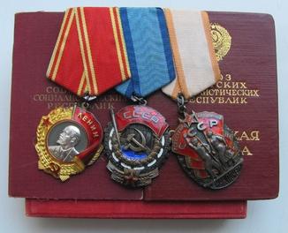 Комплект наград Заслуженного пилота СССР
