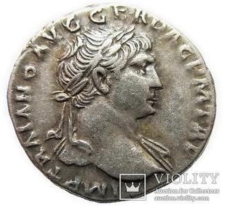 Денарий Траян 98-117 г. н.э