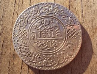10 дирхемов 1913, французское Марокко.