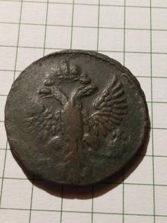 Денга 1754 года.