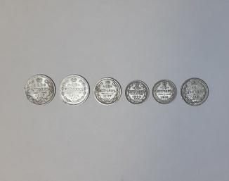 20 копеек (2 шт), 15 копеек (1 шт), 10 копеек (2 шт) + бонус