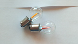 Светодиодные LED автолампочки P21W, 1156 желтые (2 шт)