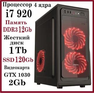 Игровой компьютер Core i7920 4ядра / DDR3-12GB / HDD-1TB/ SSD-120GB /GTX 1030 2GB