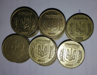 50 копеек 1992 год 3ААм 50 штук