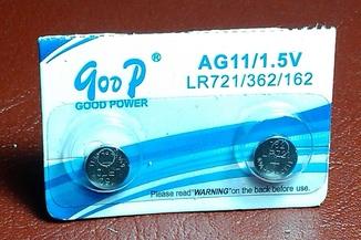 Батарейки Goop AG11 (LR 721,362,162) (2шт)