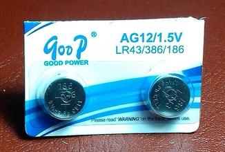 Батарейки Goop AG12 (LR 43,386,186) (2шт)
