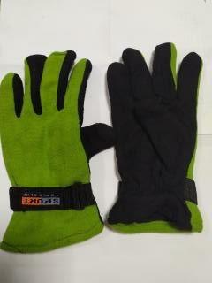 Перчатки утепленные спорт женские зеленые