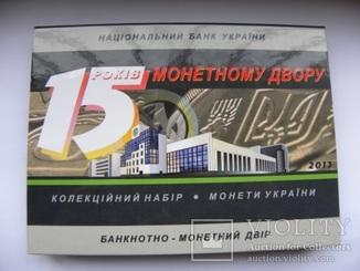 Набор монет Украины 2013 года