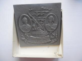 Настольная медаль Херсон
