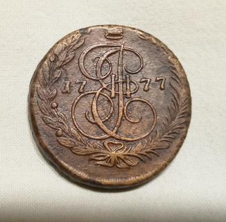 5 копеек 1777 ЕМ