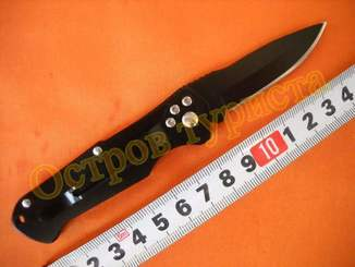 Нож складной 960