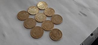 1 гривня 1996г. 10 штук