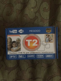 Тюнер T2 приставка с просмотром YouTube IPTV WiFi HDMI USB MEGOGO
