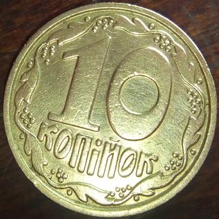 10 копеек Украины 1992 года шестиягодник+сдвиг штемпеля!