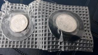 1 и 2 копейки 1996 года в банковской упаковке