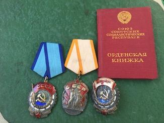 Комплект наград трудового знамени на винте на документе