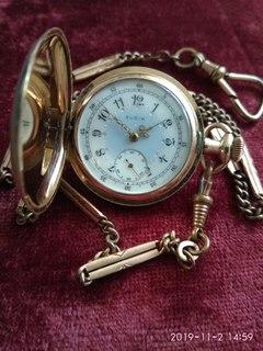Часы карманные Elgin