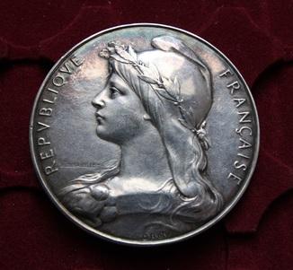Франция 1899 год Серебро 900 проба 138.5 грамм