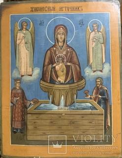 Ікона Божої Матері «Живоносне джерело» ХІХ