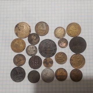 Монеты дореформа 20 шт.