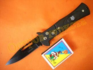 Нож выкидной C 44