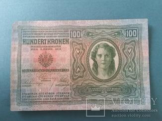 Крони Австро -Венгрія