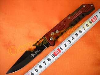 Нож выкидной 309A
